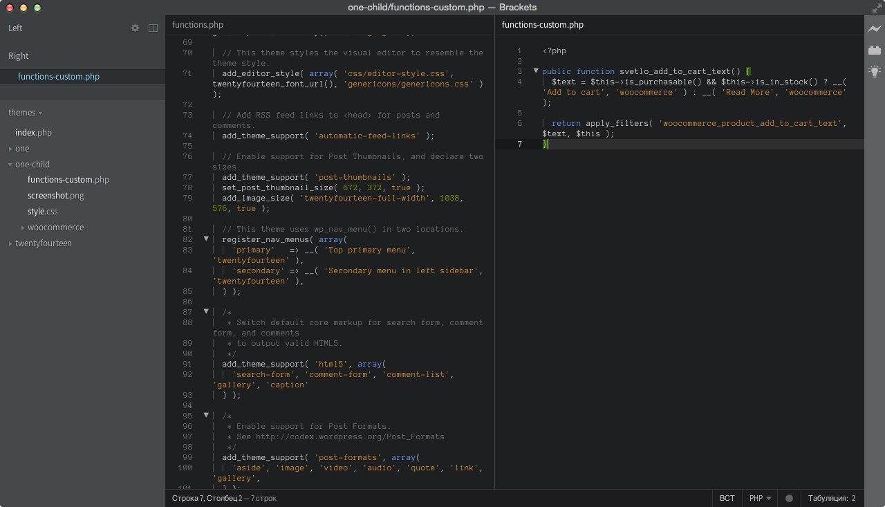 Brackets редактор — релиз 0.44 и расширения