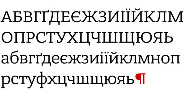 Подкаст #16 – цвет года 2015 и украинские шрифты