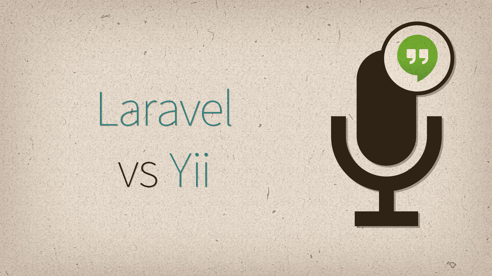 Разговоры у экрана #2 — Laravel против Yii