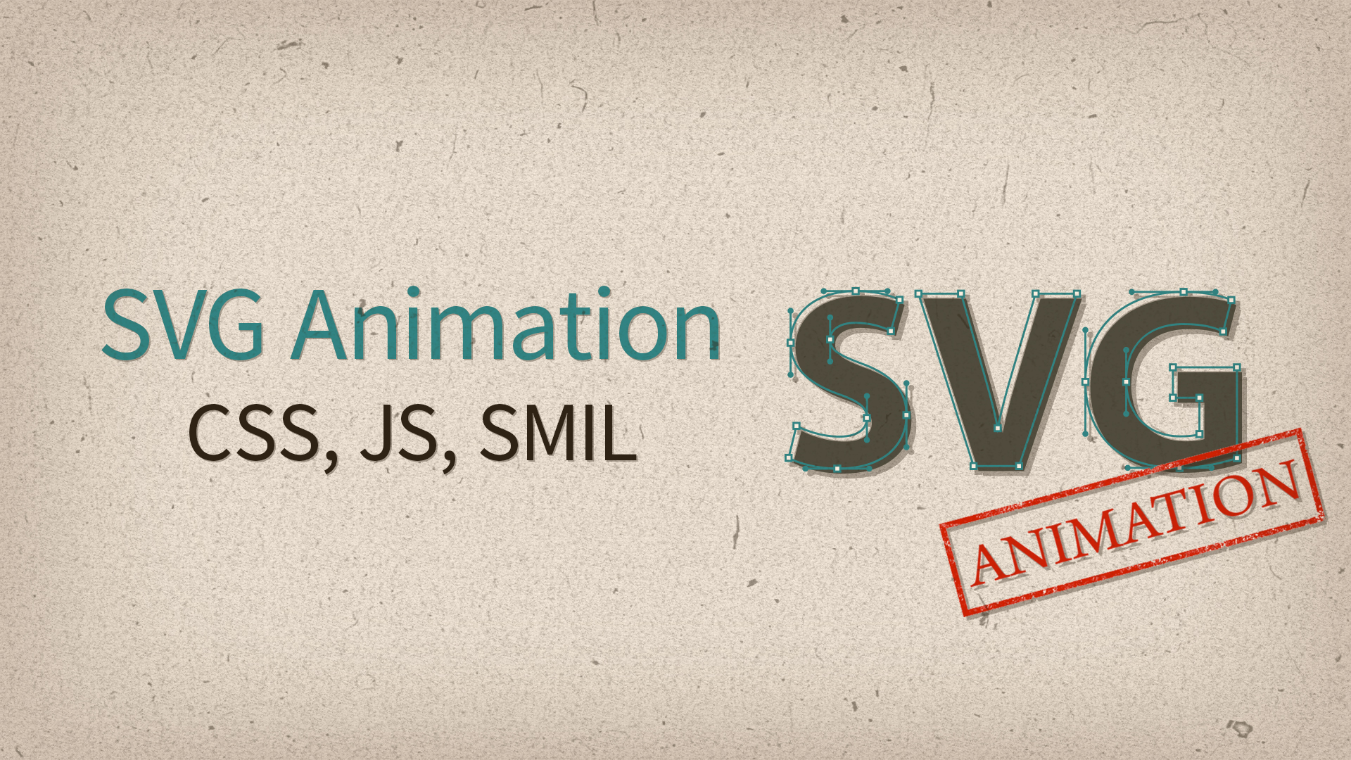 SVG анимация с помощью CSS, SMIL и Snap.svg