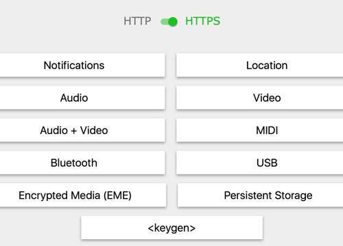Ресурс для проверки API браузера