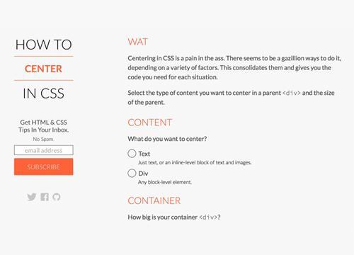 Как центровать в CSS?