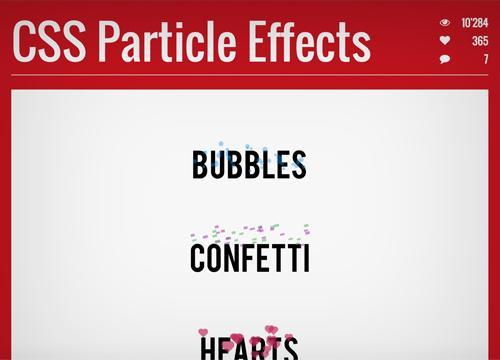 Эффекты с частицами на CSS