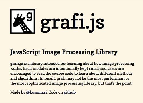 Grafi.js — библиотека для процессинга изображений