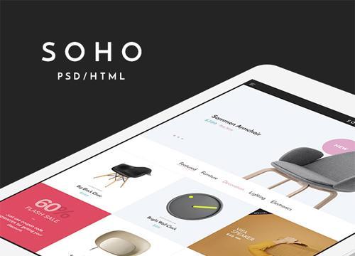 Soho бесплатный HTML шаблон