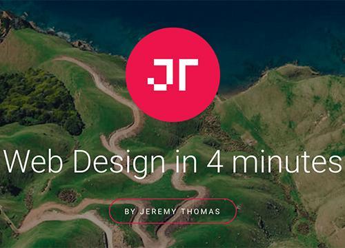 Веб-дизайн за 4 минуты