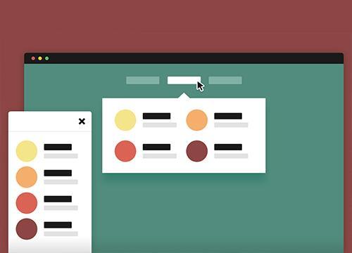 Блоковая навигация на CSS и jQuery