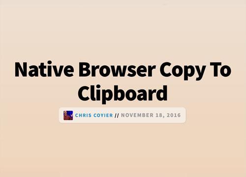 Нативное копирование в буфер обмена в браузере