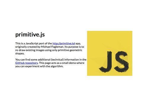 primitive.js — рисуем изображения с помощью фигур