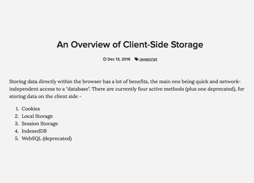 Обзор вариантов реализации хранения на клиенте