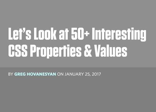 Больше 50 интересных CSS свойств и значений
