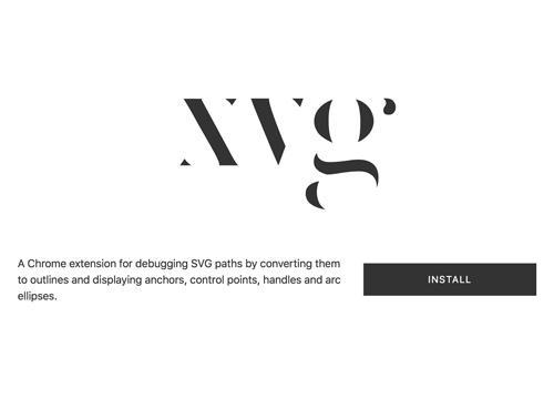 XVG — Chrome расширение для отладки SVG