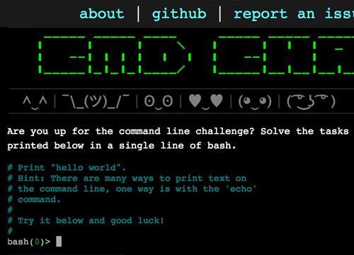 Commandline Challenge — тренируем «консольные» знания
