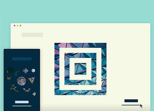 Изображения с масками на CSS и jQuery