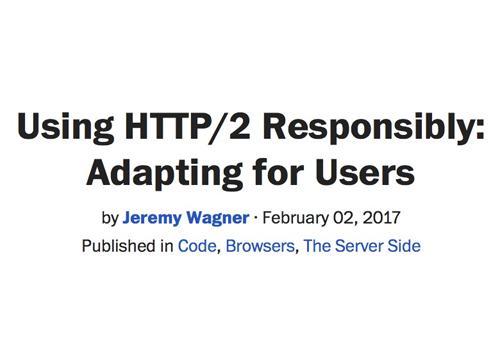 Внедряем HTTP/2 с ответственностью