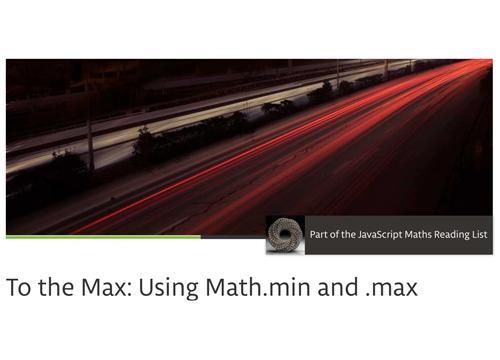 Используем Math.min и max в JavaScript