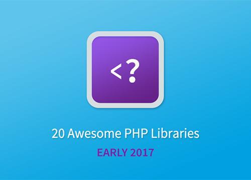 20 отличных библиотек для PHP в 2017 году