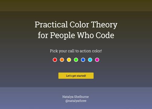 Практическая теория цвета для программистов