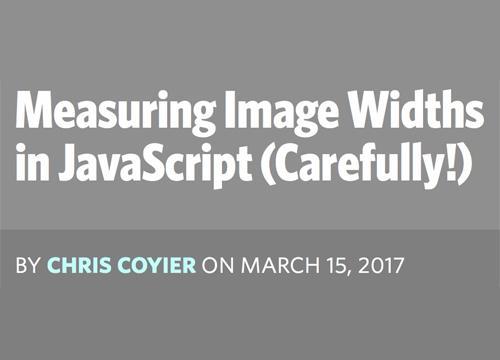 Измеряем ширину изображений с помощью JavaScript