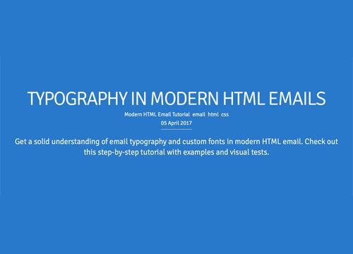 Типографика в современных HTML email