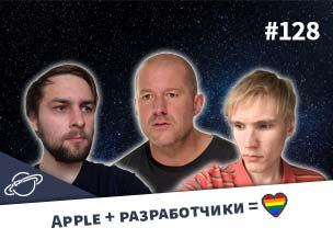 Шок! Safari насовал Google Chrome — Суровый веб #128