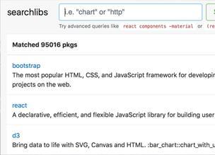 Подробный поиск по JavaScript библиотекам