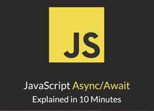 JavaScript Async и Await за 10 минут