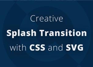 Переходы между страницами с CSS и SVG