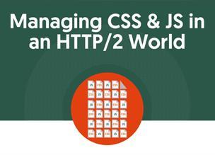 Что делать с CSS и JavaScript в мире HTTP/2