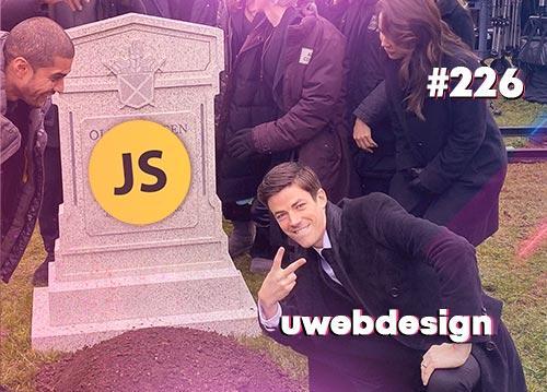 Давайте слегка успокоимся с JavaScript — Суровый веб #226